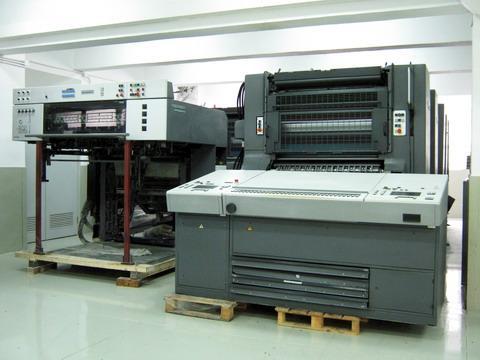 日本二手柔印机进口报关关税是多少呢