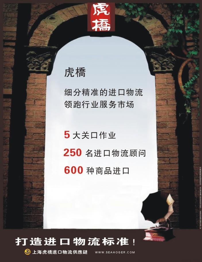 上海二手印后加工设备进口报关丨上海二手设备进口报关代理