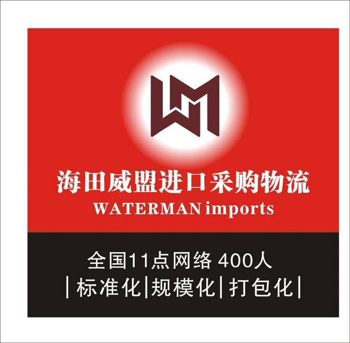 上海进口意大利二手包装检测设备门到门清关运输代理