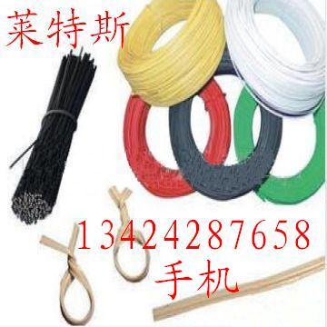 惠东扎带,尼龙扎带,包胶铁线扎带,银色/金色扎带,环保扎线带