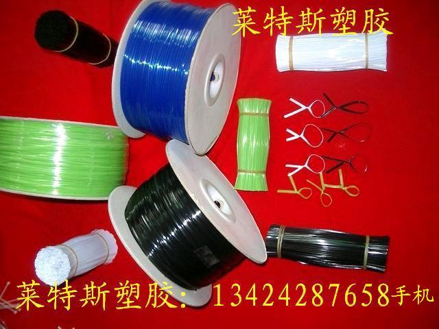 惠阳扎带,尼龙扎带,包胶铁线扎带,束缚带,捆扎带,环保扎线带