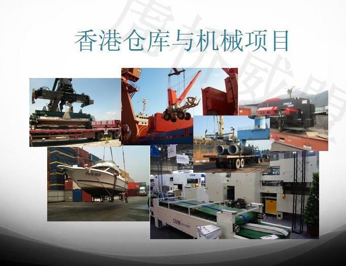 深圳进口二手喷码机怎样报关