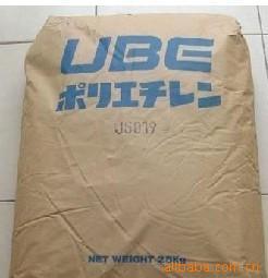 J5019 收缩包装薄膜 LDPE
