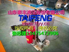 YN32-315HGCV标准315T系统山东泰丰液压