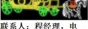 枣庄市霓虹灯