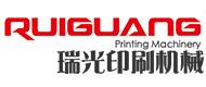 瑞光印刷机械