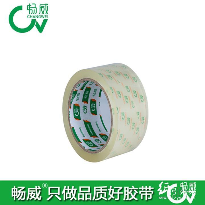 商超配送 办公用品胶带生产厂家