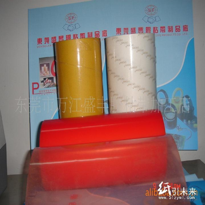双面胶带 各种特殊胶带大量供应