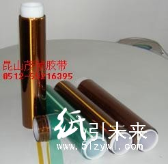 聚酰亚胺薄膜胶带 特殊胶带 高温阻焊胶带 耐热胶带