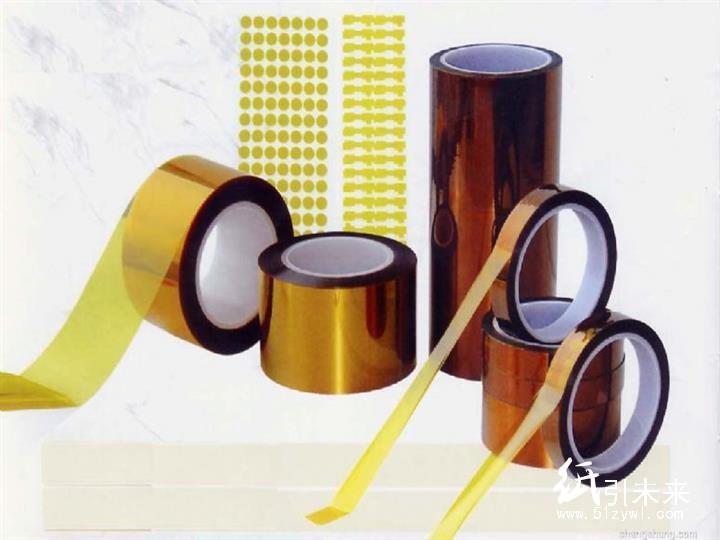 供应金手指胶带,金手指特殊胶带,金手指高温胶带