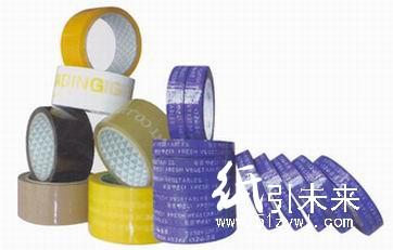各种特殊胶带 彩色封箱胶带 封箱胶带 供应苏州昆山封箱胶带