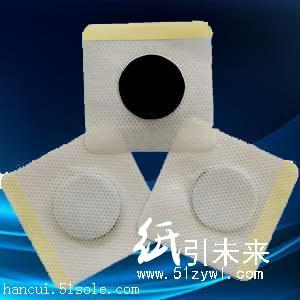 膏药贴加工无纺布医用胶带以无纺布卷材