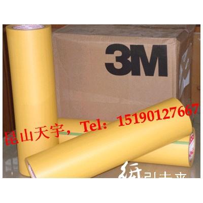 供应3M美纹纸 3M244
