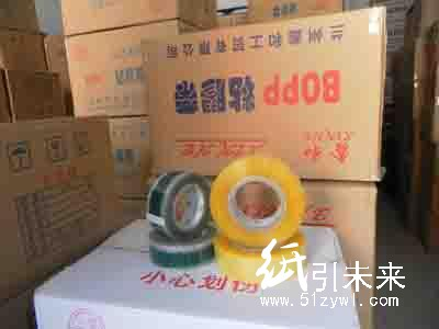 兰州/庆阳/甘南哪里买透明胶带/选甘肃兰宝文具胶带