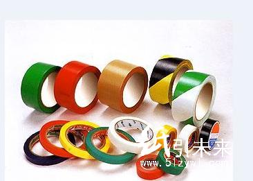 低价供应警示胶带、美纹纸胶带、海绵文具胶带等。