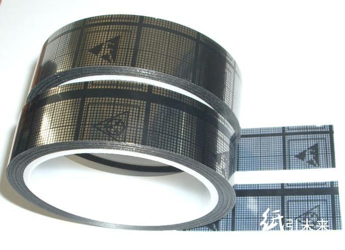 天津防静电胶带防静电警示胶带区域保护胶带黑色咖啡色透明胶带