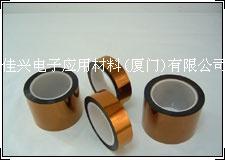 生产广东河源聚酰亚胺胶带厂、工业警示胶带厂、美纹纸胶带厂、牛皮胶带厂佳兴电子应用材料(厦门)有限公司