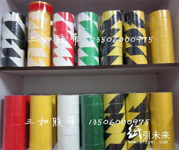 供应5S验厂专用车间仓库划线胶带 地板胶带,斑马线胶带 警示胶带