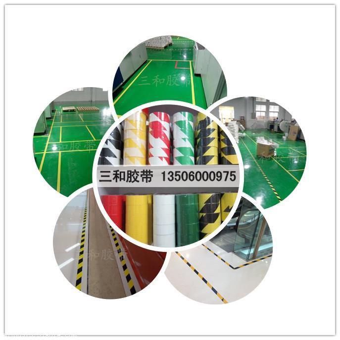 车间区域划线 生产车间区域标识 车间警示胶带 地板胶带 标识隔离