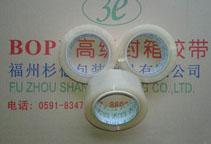 福建胶带厂家知名品牌有哪些_杉亿包装_福州警示胶带