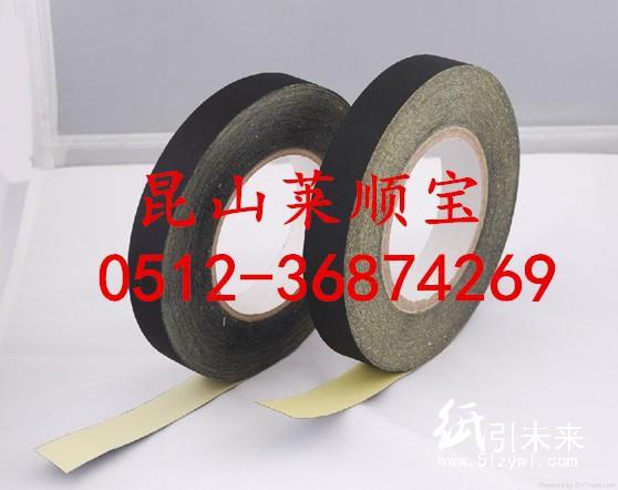供应黑色醋酸布胶带 醋酸纤维布胶带 电工胶带苏州销售
