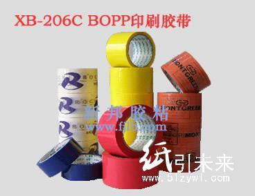 福建口碑好的封箱胶带厂家专业报价/优质包装胶带