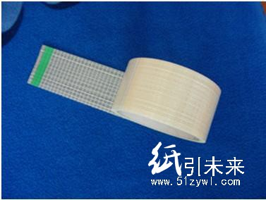 厂家直销特价供应网格玻璃纤维胶带.抗拉伸胶带.包装胶带.高粘性