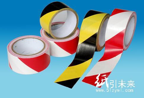 清河永丰供应警示胶带价格透明胶带厂家封箱包装胶带