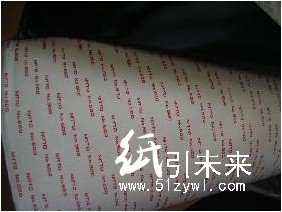 供应上海日东V-100S双面胶带 320W米奇帮包装胶带