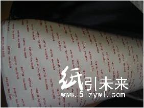 苏州日东V-100S双面胶带 320W米奇帮包装胶带