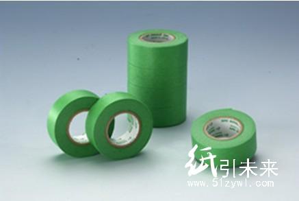 厂家直销特价供应易撕纤维胶带.养生胶带.绿色易撕胶带.包装胶带