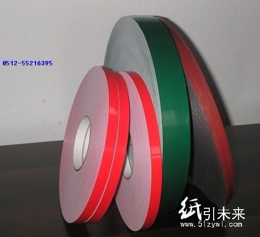 电梯墙板双面胶带 安装固定双面胶 红色泡棉双面胶带