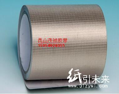 供应导电布双面胶带 厂家供应
