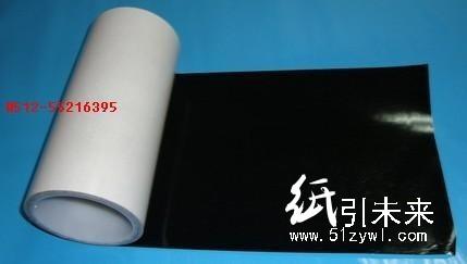 太阳能光电用双面胶带 黑色光电胶带