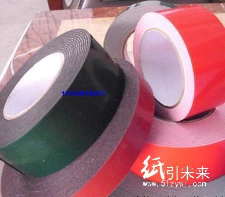 供应塑料板固定双面胶带 电梯金属板固定胶带