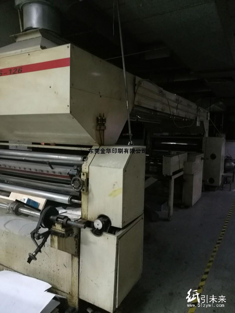 台湾台益过胶机(1100MM)