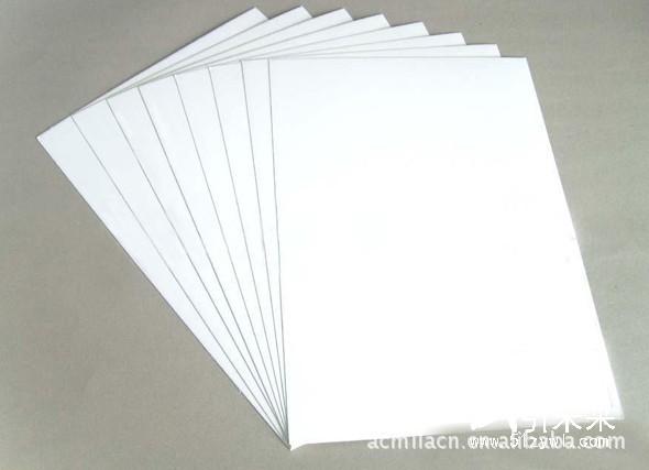 印刷品白卡纸 纸杯 广告扇  不干胶