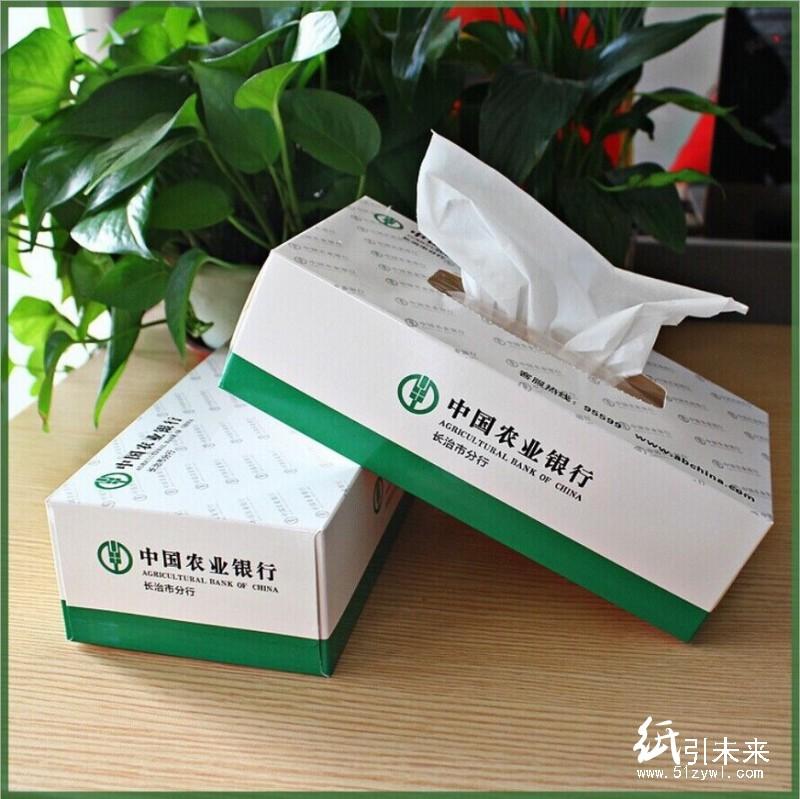 盒装广告抽纸、钱夹纸、餐巾纸、散装抽纸