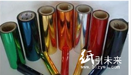 【哈尔滨大东方新材料】亮光电化铝