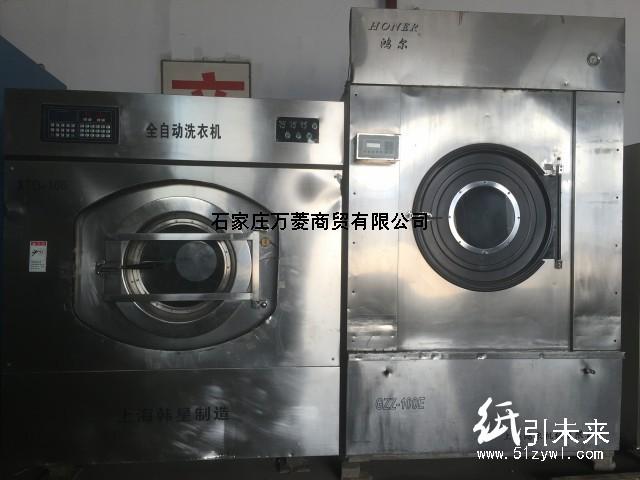 锡林郭勒盟二手洗涤设备陈巴尔虎旗二手洗涤设备