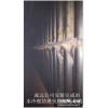 循环流化床锅炉成功应用高唐时风电厂