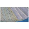 感控耗材 六项信息标签 可追溯标签 可贴牌