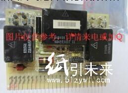 3HAC11065-1