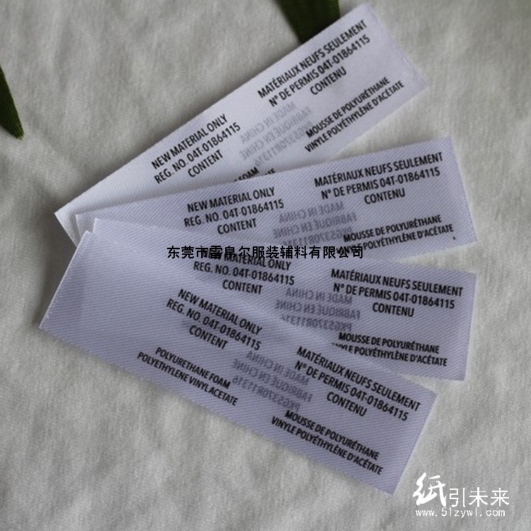 浙江内衣洗水标 洗水标价格 洗水标图片