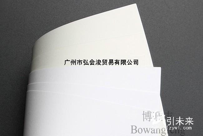 博旺丰315g优质贺卡吊牌专用进口荷兰白卡现货供应