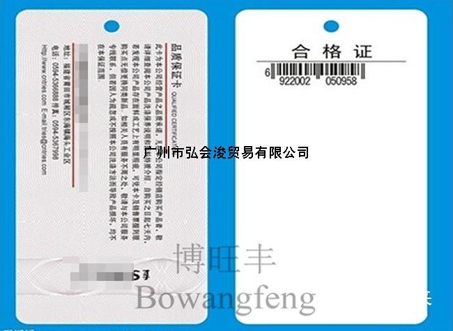 博旺丰高档贺卡吊牌专用,330g荷兰白卡现货供应