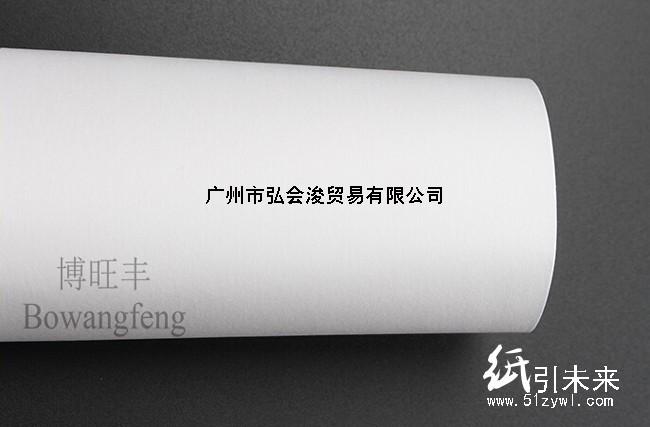 博旺丰现货供应优质180g纯质纸、纯质柔美,厂家直销