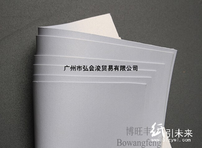 博旺丰160g单面优质特白冰白纸、珠光冰白现货供应