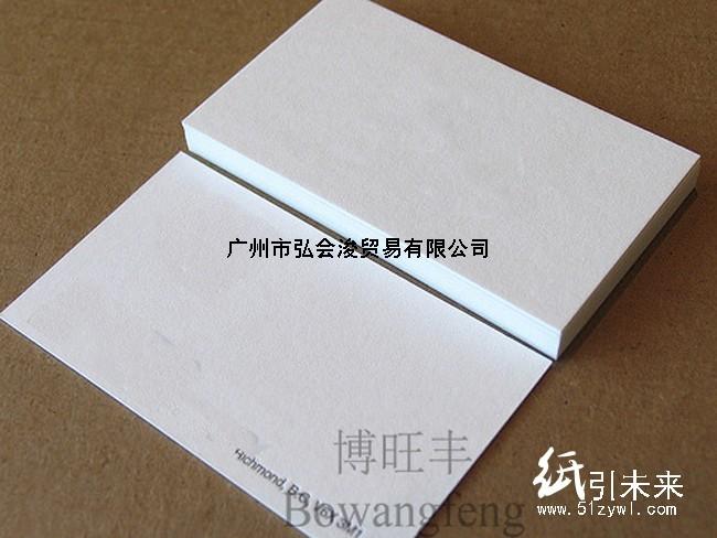 博旺丰特白系列250g冰白纸现货供应,特种纸批发/采购