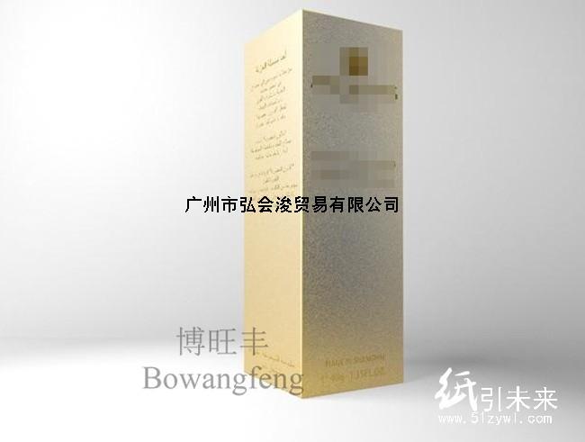 博旺丰化妆品盒专用400g单面特白冰白纸大量供应